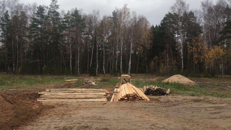 Начало работ по устройству фундамента под строительство жилого дома в д. Худынино (15.10.2019)