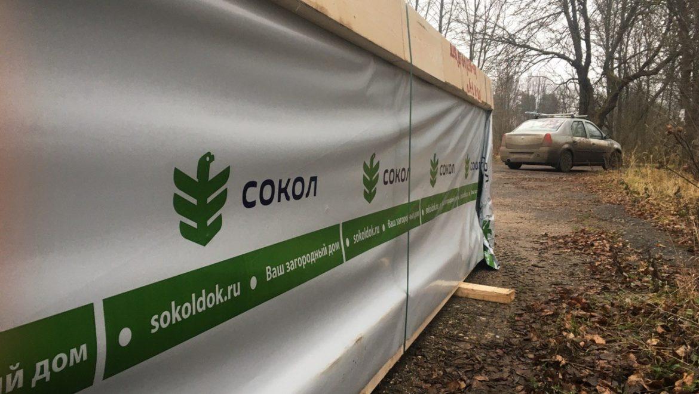 Доставка деревянного комлекта дома и бани из клеенного бруса на строительный объект в д. Лучки (19.11.2019)